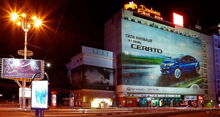 Наружная реклама Днепр : Эффективность
