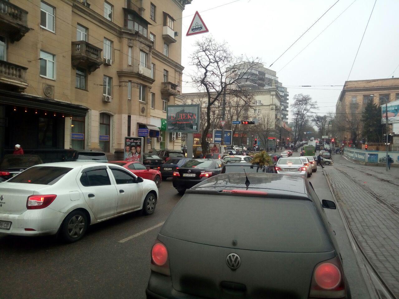 Наружная реклама Днепр 43