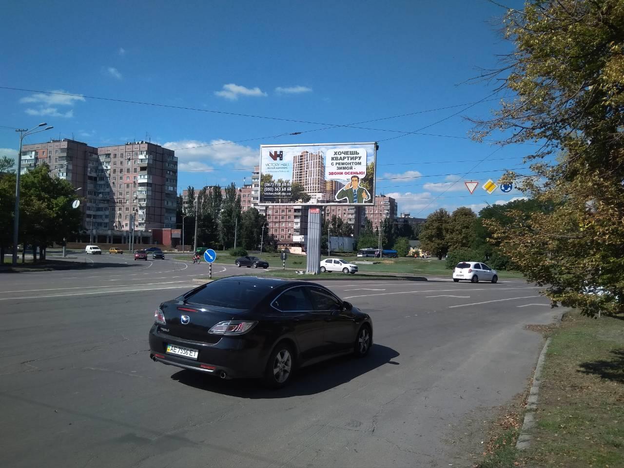 Наружная реклама Днепр 46